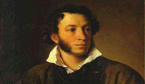 Стихотворение Моя родословная, А.С. Пушкин 03.12.1830г. при жизни не публиковалось