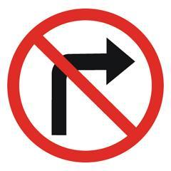 Единомышленникам: правого поворота не будет