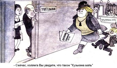 Школьное образование в России, инициатива Справедливой России