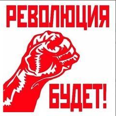 Мечты консерваторов, после выборов в политике Украины снова революция