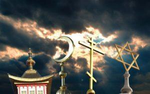 Кризис Веры