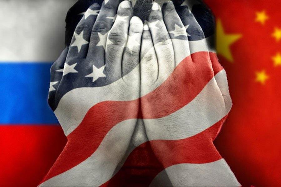 США боятся России